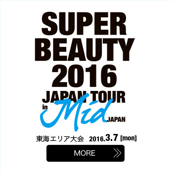 SUPER BEAUTY 2016 JAPAN TOUR in Mid JAPAN