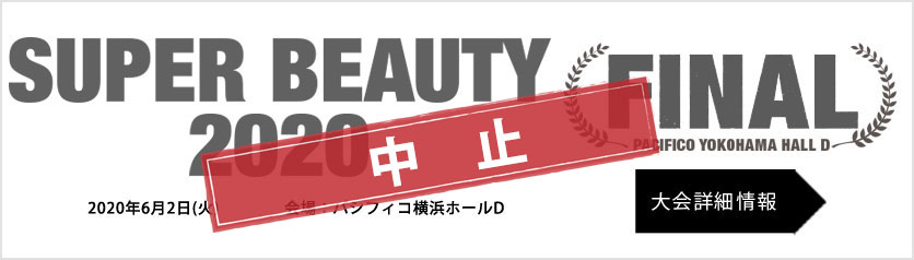 SUPER BEAUTY 2020 JAPAN TOUR FINAL